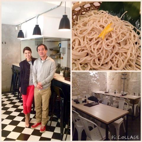 パリ旅 Restaurant SARA更でいただく本格日本蕎麦♪_a0138976_13242213.jpg