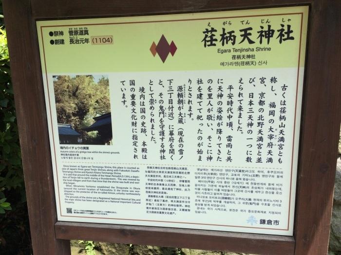 鎌倉巡り。_a0157480_14001713.jpg