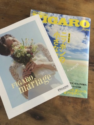FIGARO mariage_b0295282_1330791.jpg