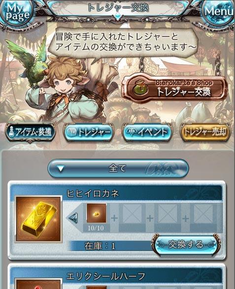 c0051884_1875996.jpg