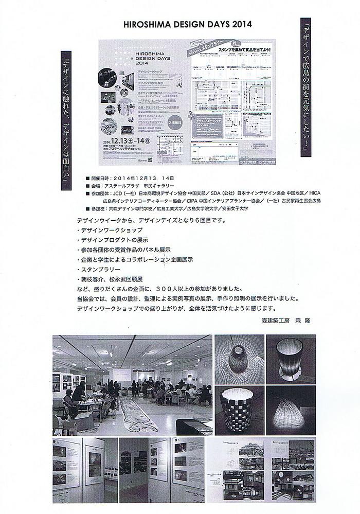 2015 vol.20_b0071291_13591678.jpg