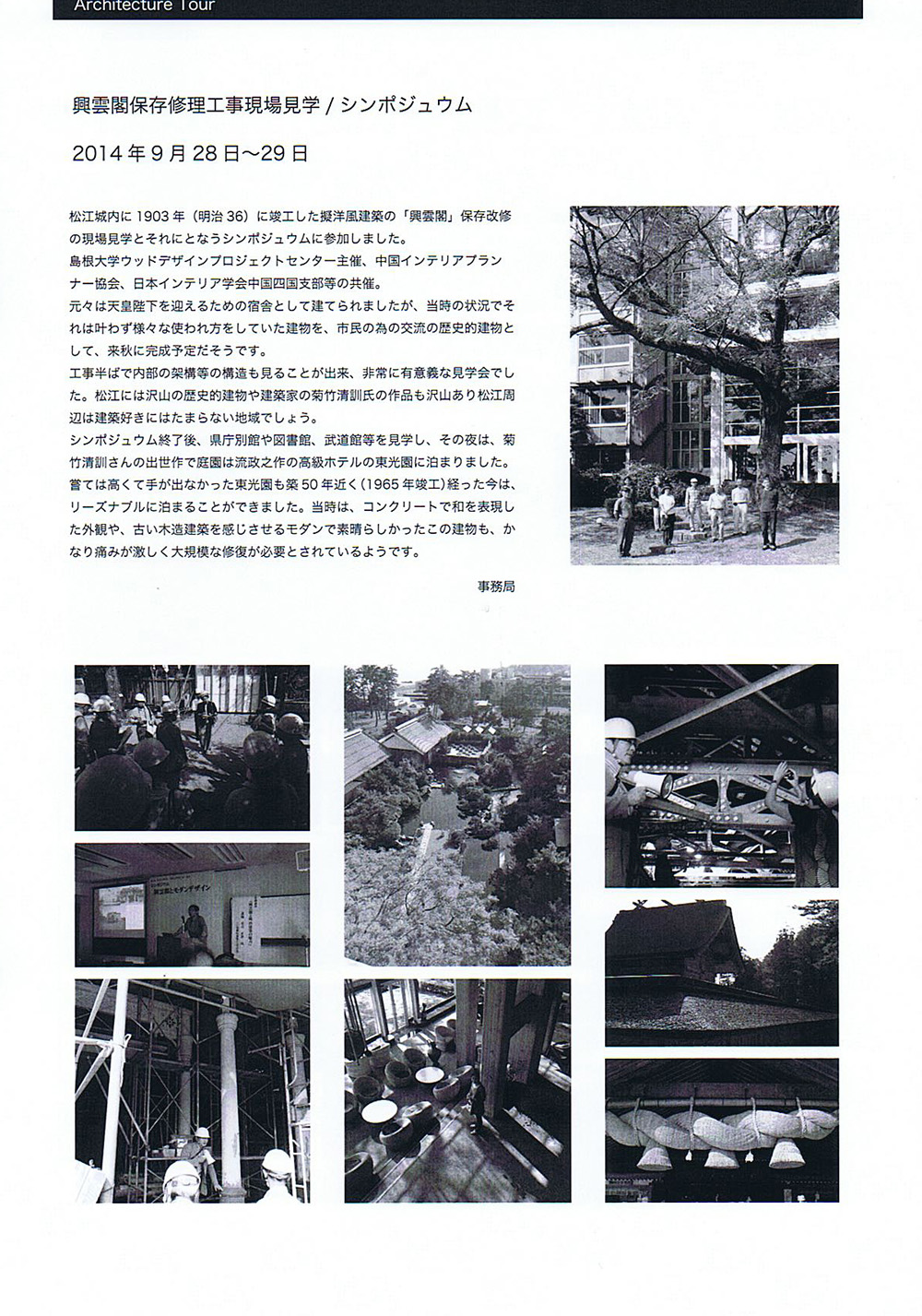 2015 vol.20_b0071291_13592953.jpg
