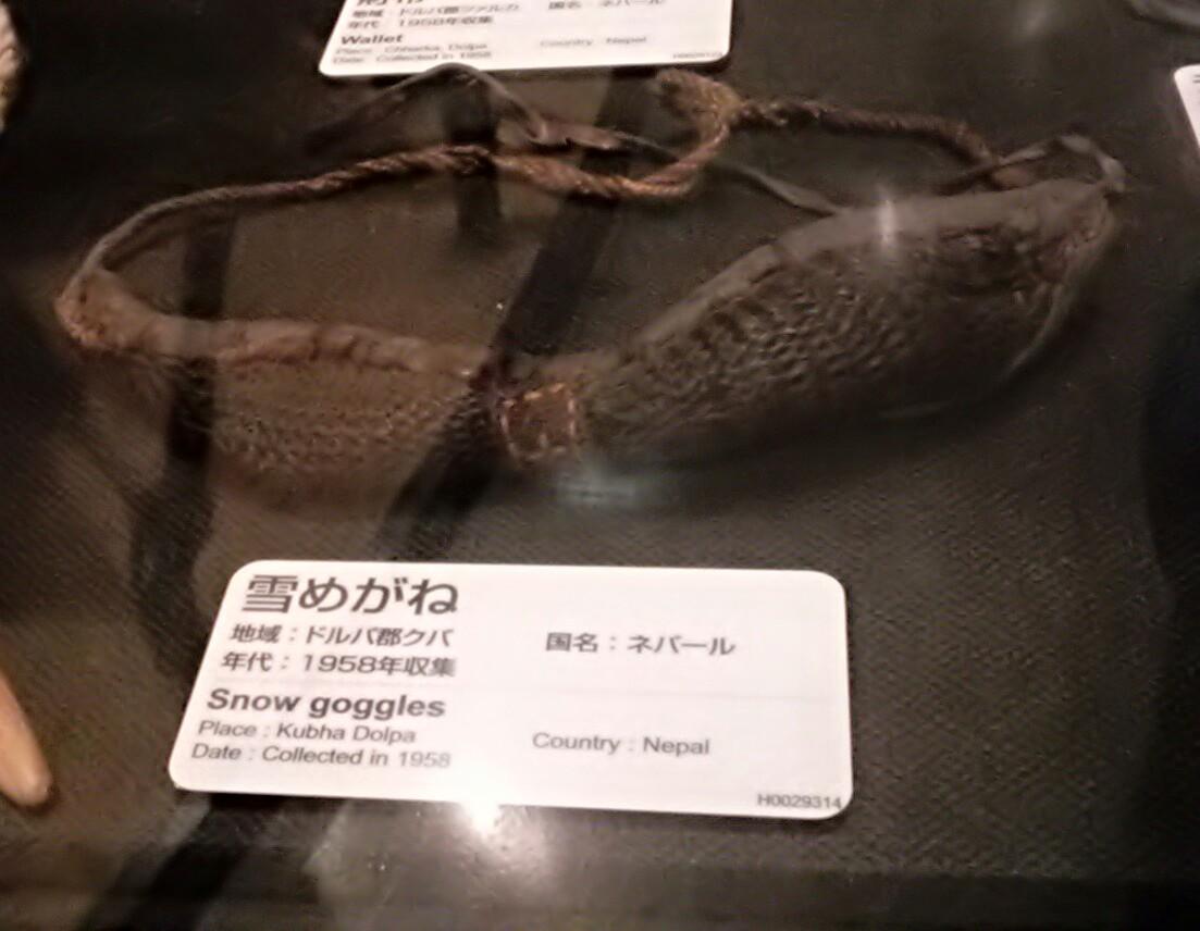民族博物館_e0111396_10564098.jpg