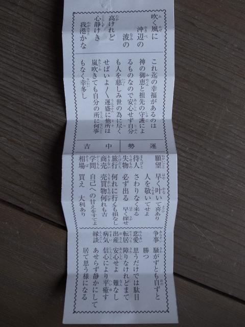f0197703_15482718.jpg