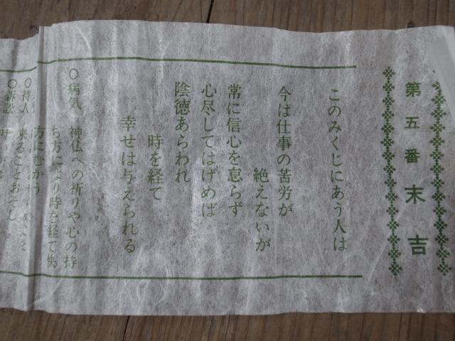 f0197703_1603263.jpg