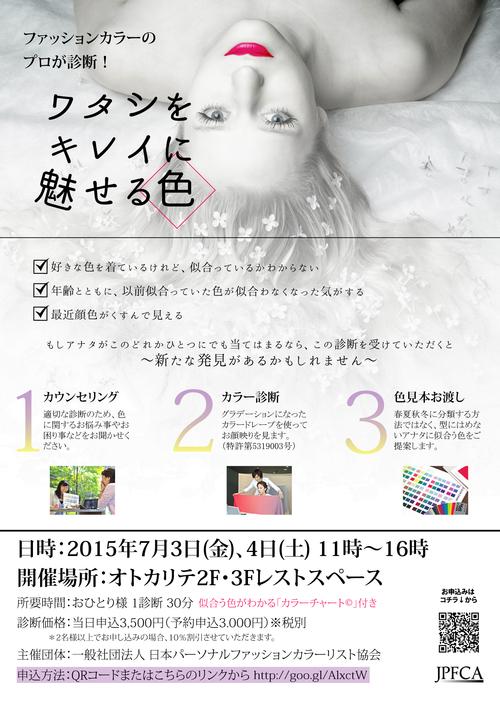 お得イベントのご紹介_f0249610_18555933.jpg