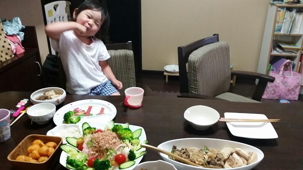 食事_e0136815_06161148.jpg