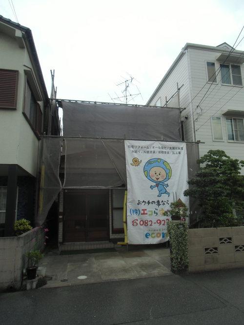 Y様邸(佐伯区三宅)外壁塗装工事_d0125228_81570.jpg