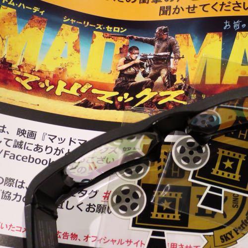 『マッドマックス 怒りのデスロード』3D字幕版特別試写会に参加した二記事目 #スカパー映画部_c0060143_22425831.jpg