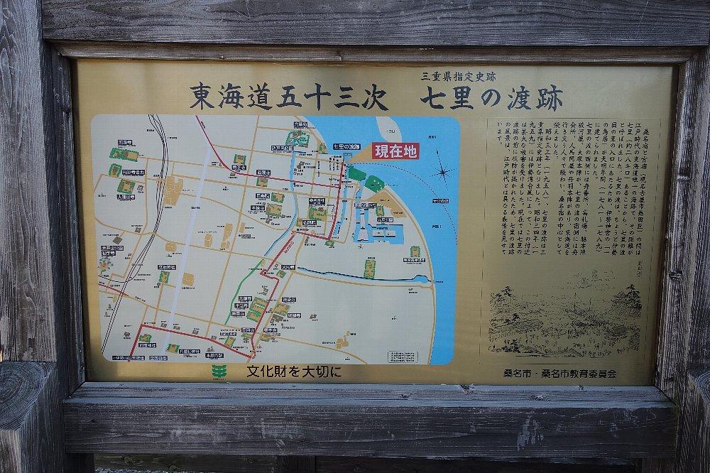 桑名の街歩き(その1)_c0112559_9494790.jpg