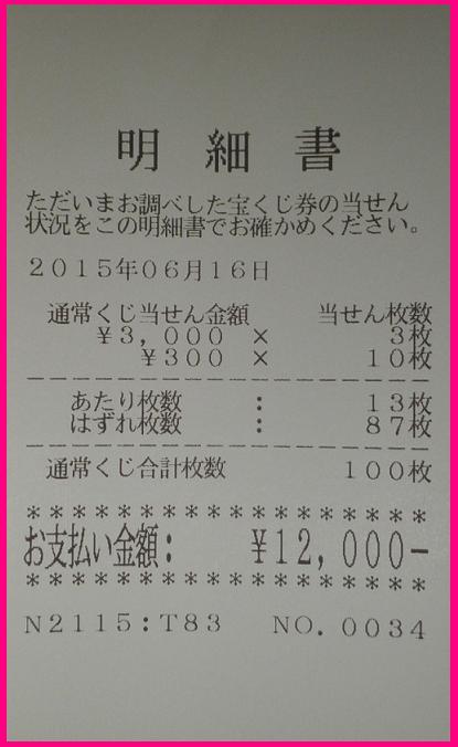 f0070359_7121766.jpg