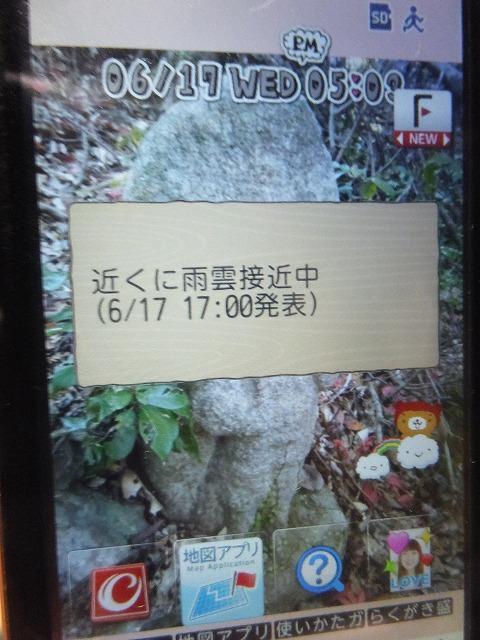 b0317485_21175265.jpg