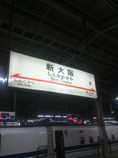 No.2838 6月17日(水):「本」という一字への拘り_b0113993_22561971.jpg