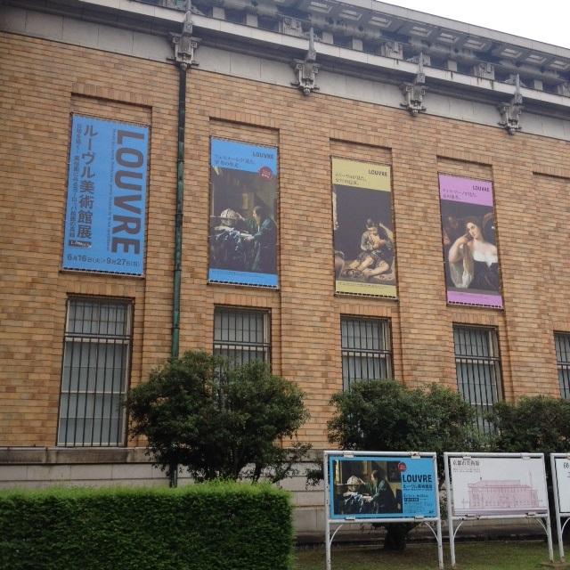 ルーヴル美術館展_f0204295_11503235.jpg