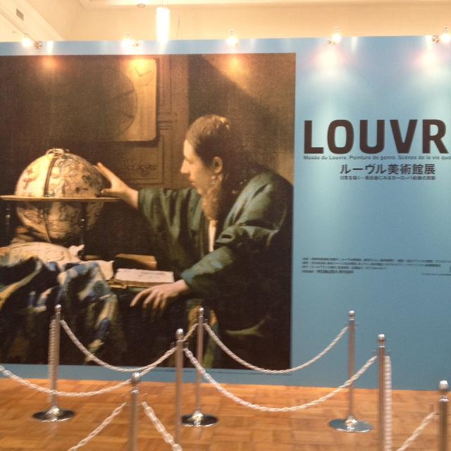 ルーヴル美術館展_f0204295_12103531.jpg