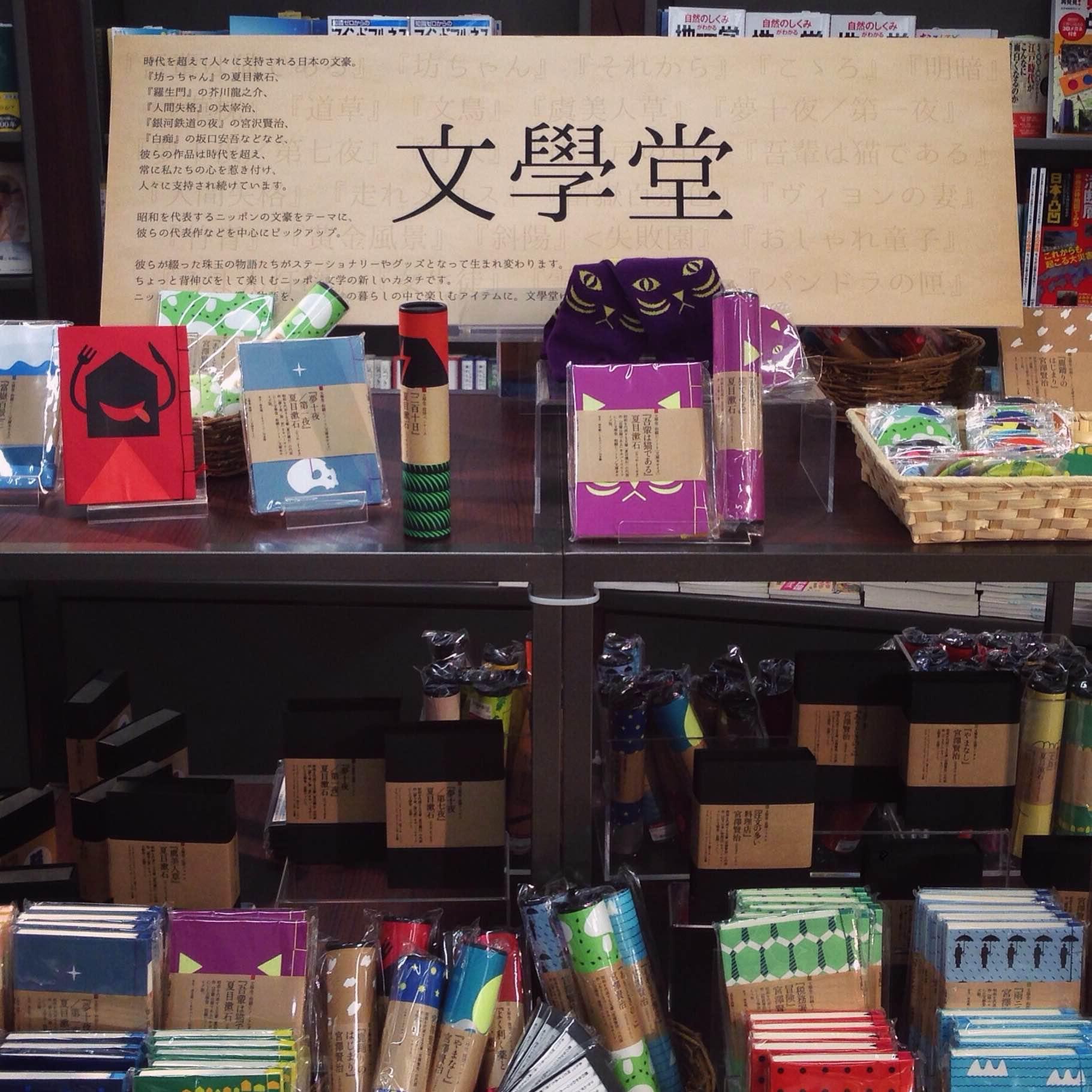 三省堂書店 神保町本店 _e0289998_20183583.jpg