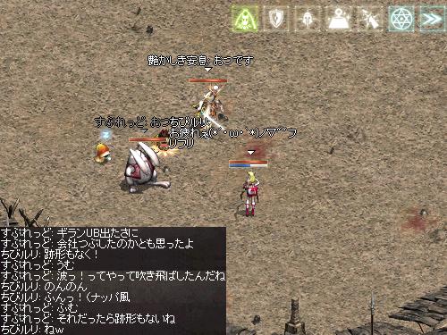 b0056117_8474858.jpg