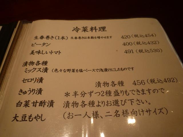 f0349822_10105412.jpg