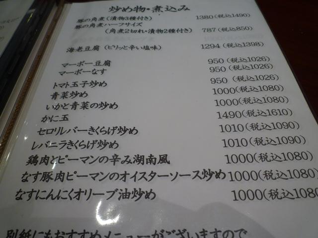 f0349822_10112112.jpg