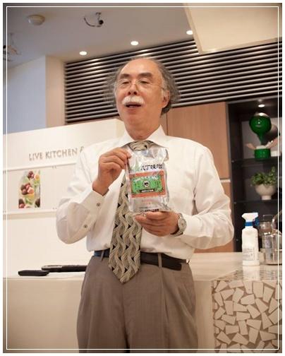 おいしいお勉強 vol.4 八丁味噌×Citronヨーコ コラボイベント開催しました!_c0141025_22234528.jpg