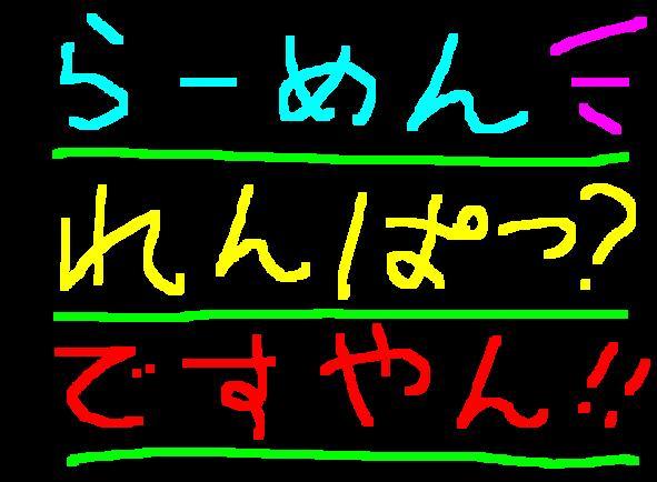 f0056935_19524447.jpg