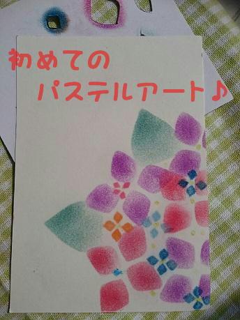 f0128146_6555632.jpg