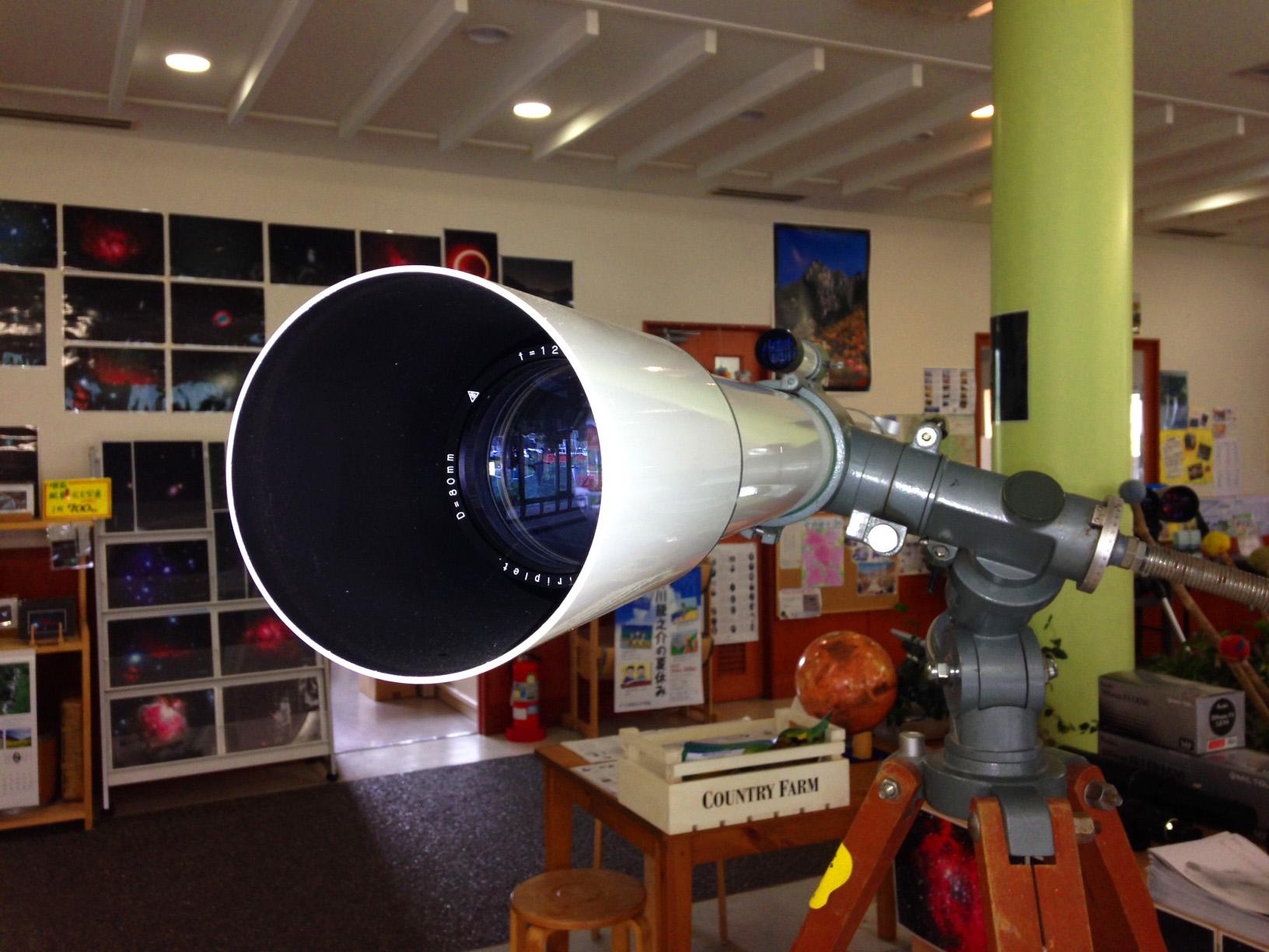 天体望遠鏡販売・・・_b0100253_1640789.jpg