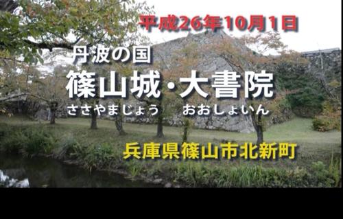 本日の配信映画は「Sato Video H25.7~H27.1 作品集(11)9~11」_b0115553_112320100.png