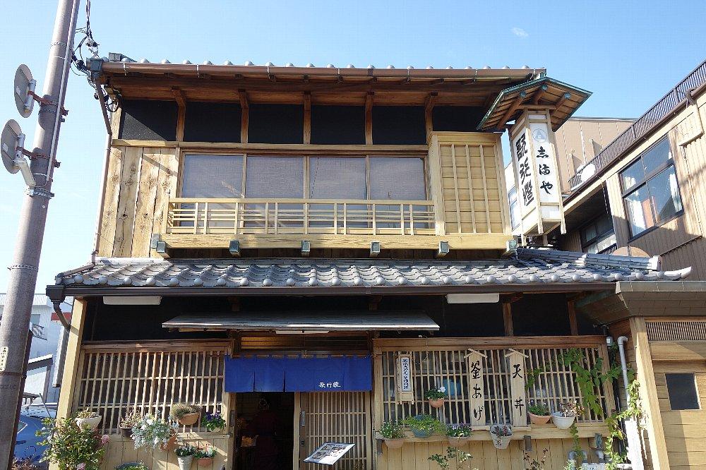 桑名の料亭とレストラン_c0112559_9233035.jpg