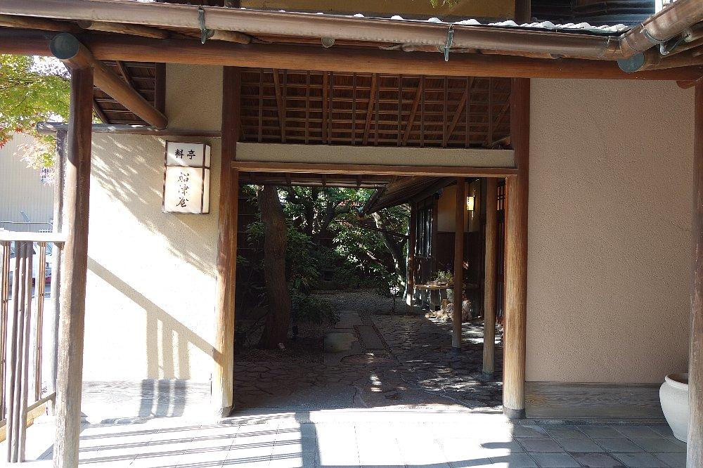 桑名の料亭とレストラン_c0112559_9344784.jpg