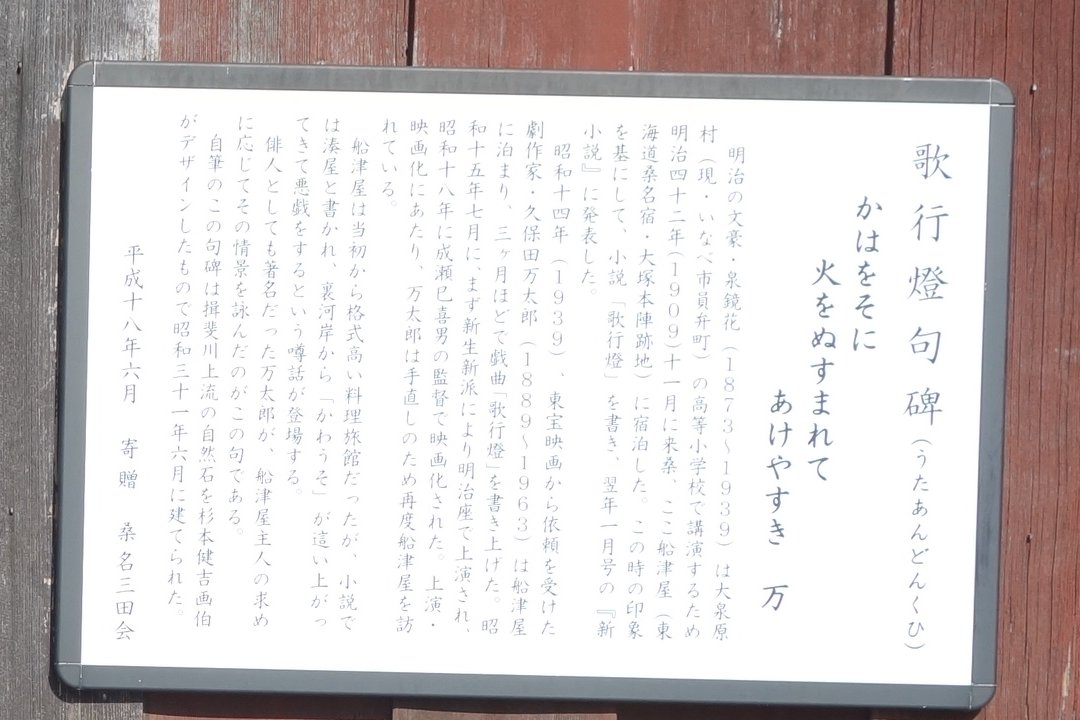 桑名の料亭とレストラン_c0112559_9371119.jpg