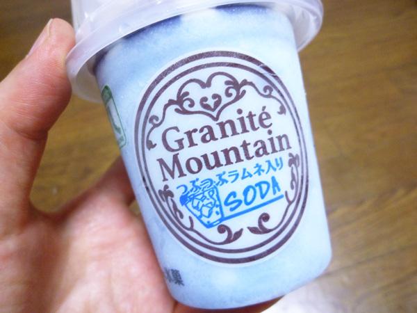 Granite Mountain つぶつぶラムネ入りSODA@ローソンストア100_c0152767_2244826.jpg