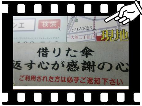 a0221668_12335123.jpg