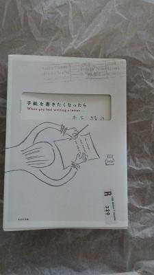 読書メモ introduction!!_d0240469_923496.jpg