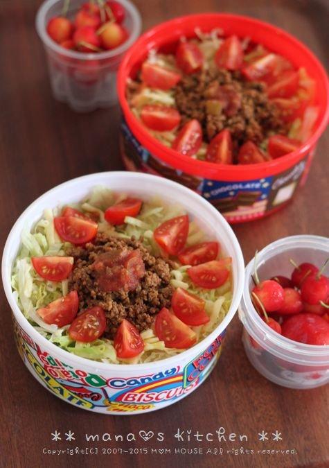 Taco-Rice ✿ まぐろステーキ♪_c0139375_10285469.jpg