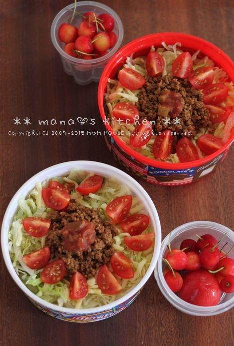 Taco-Rice ✿ まぐろステーキ♪_c0139375_10313279.jpg