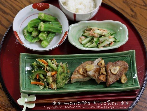Taco-Rice ✿ まぐろステーキ♪_c0139375_10315819.jpg