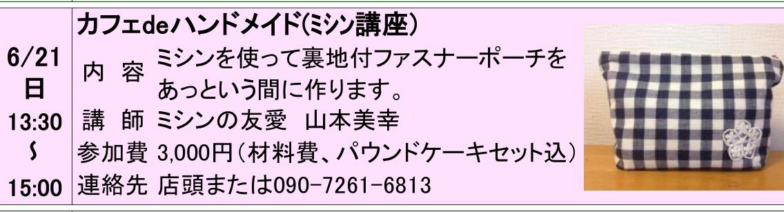b0213187_21141861.jpg