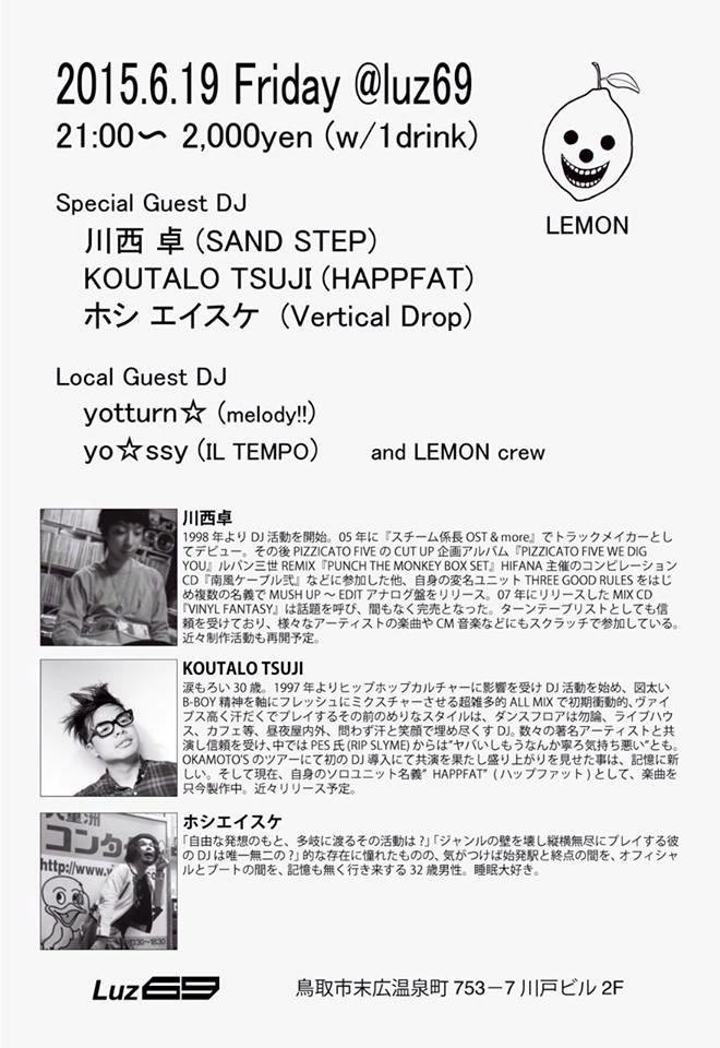 "LEMON ""special night!!\""_e0115904_03122180.jpg"