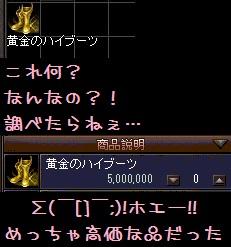 f0072010_15124096.jpg