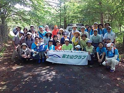 「富士山クリーンツアー2015」/文:ルー大柴_a0083222_1625266.jpg