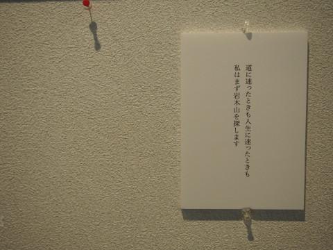 b0147224_20111266.jpg