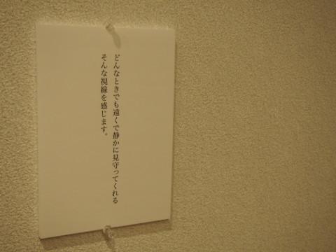 b0147224_20114485.jpg