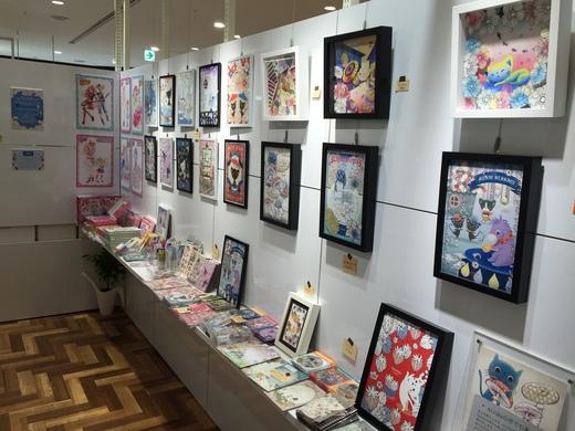 6/19~7/1 mizuka 個展『mizukaのなんでも展』開催のお知らせ_f0010033_16154933.jpg