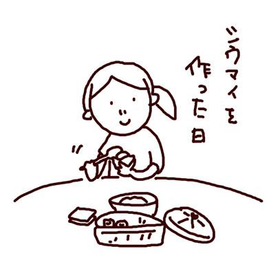 b0008241_16371969.jpg