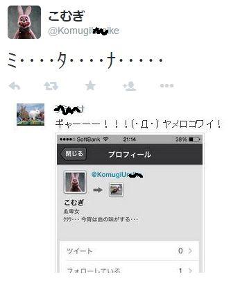 f0087741_14121289.jpg