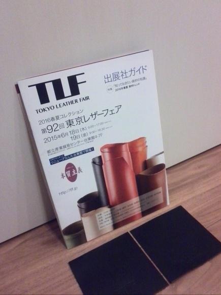 東京レザーフェアに行って来ました!_f0340942_09195774.jpg