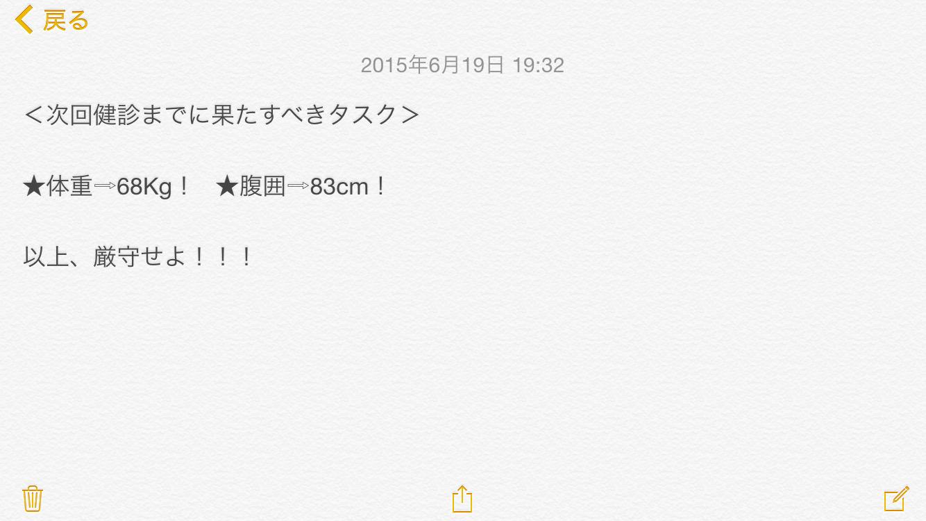 b0136045_19423402.jpg
