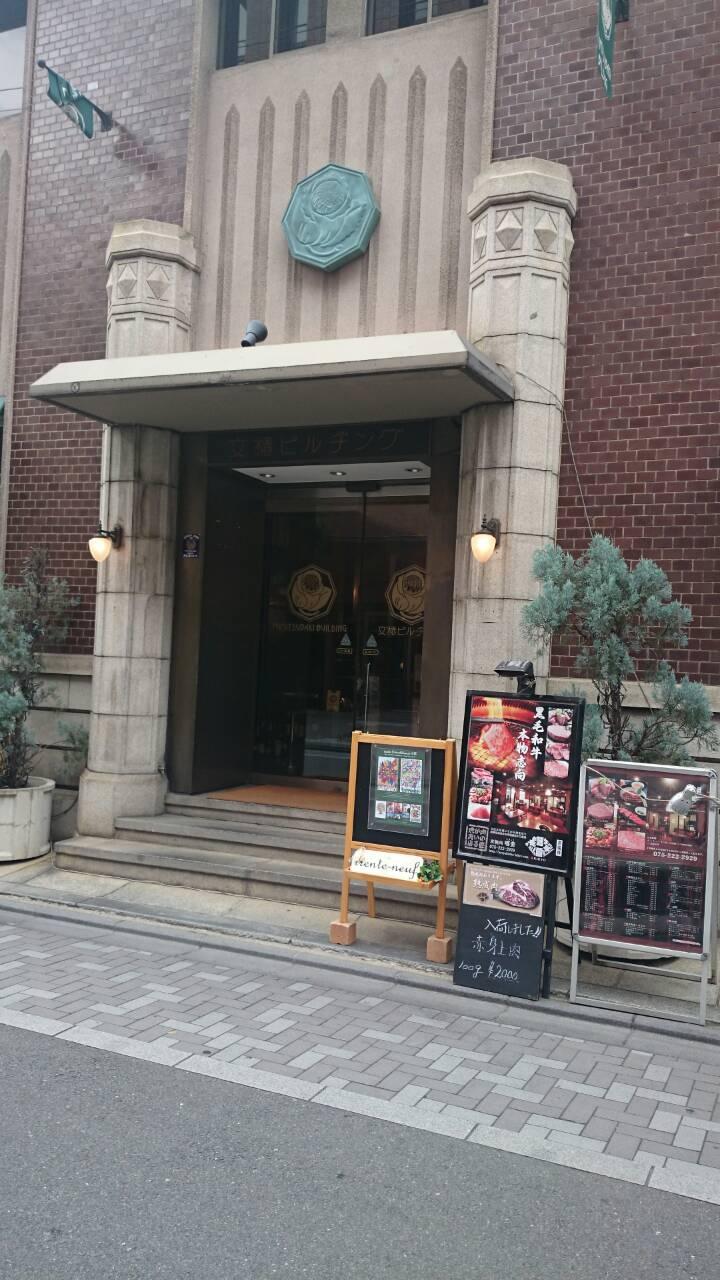 京都~~♪_e0184146_15143760.jpg