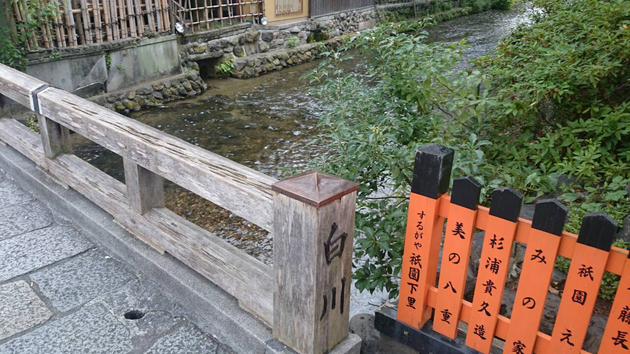 京都~~♪_e0184146_15341983.jpg